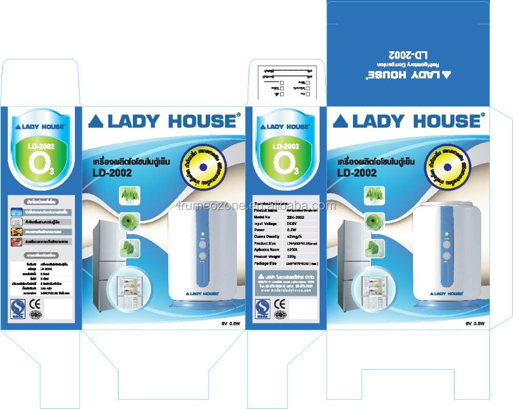 Home fridge ionic air freshener household air sterilizer keep fresh