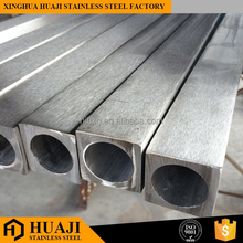 Stainless steel hollow square bar