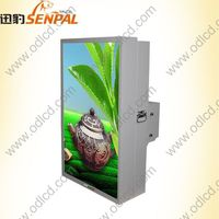 IP65 1500cd/m2 HD signage viewable outdoor LCD digital billboards for sale