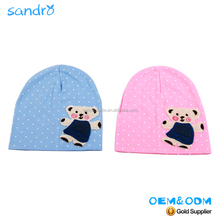 Cute Syle Bule Baby Hats With Bear Patch Beanie