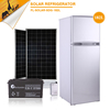 182L Low price hot sale solar kitchen appliance DC/AC supply solar powered fridge refrigerator