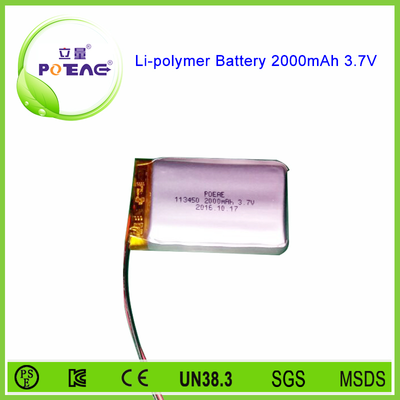 Free sample 113450 3.7v 2000mah lipo rechargeable battery