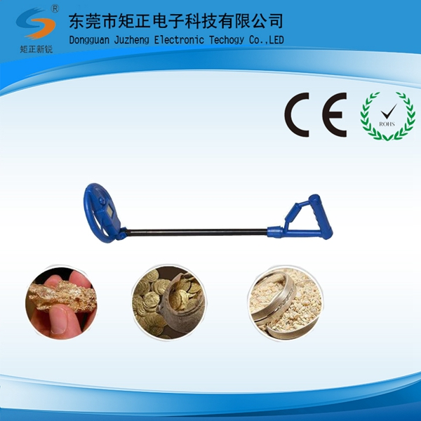 Professional kids hand-held ground searching metal detector with high quality and low price