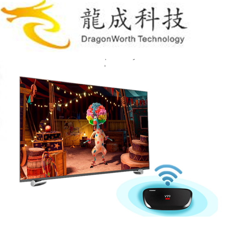 2017 latest price V99 star RK3368 2G 16G Android 6.0 tablet v99 Android5.1 for medical use ott 5.1tv box