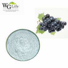 ISO9001 Certified natural phar treament ingredient high quality nutritional resveratrol grape skin extract