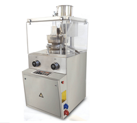 ZPY120 Rotary Tablet Press, pharmaceutical pill making machine