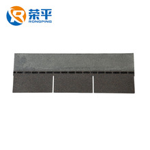 China asphalt roofing shingles / roofing tile / bituman shingles