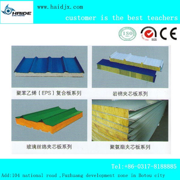 sandwich panel roof panel machine for eps board production line