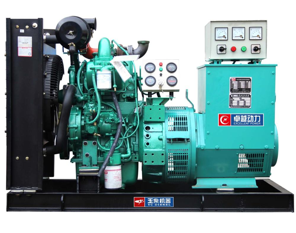 YC2115ZD 25KW Three Phase Four Wire Mechanical Control Small Diesel Generator Set