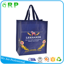 Reusable and foldable pp woven laminated go shopping pp nonwoven bag
