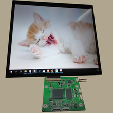 usb powered lcd controller board for External Display an iPad LCD
