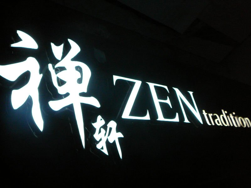 LED signboard - single color