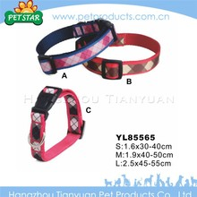 Superior Custom Luxury Personalized Reflective Dog Collar
