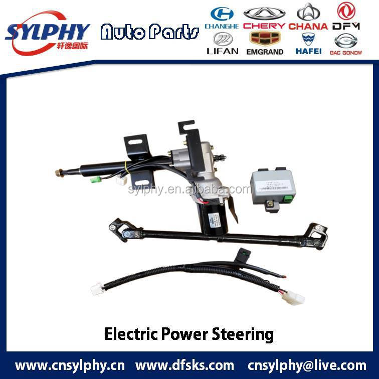 Dfm Spartak S1000 Pickup TRUCK Spare <strong>Parts</strong> EPS ASSY Electric Power Steering set