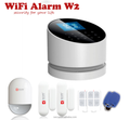gsm module home alarm system hot sale in 2016