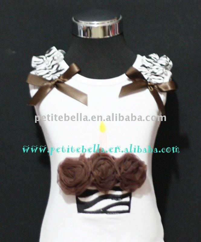 Brown Rosettes Zebra Birthday Cake Top with Brown Ribbon and Zebra Ruffles MATD02