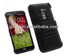shockproof heavy duty case cover for lg g2,New combo holster phone case for lg g2 case