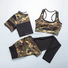 Ladies camouflage active wear sport yoga set