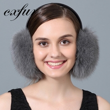 CX-A-73B Acrylic Fashion Winter Earflap Funny Ear Muff