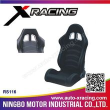 XRACING RS116 car racing seat, car seat office chair, cooling car seat