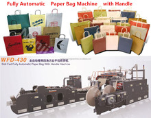 Recycled paper bag making machine