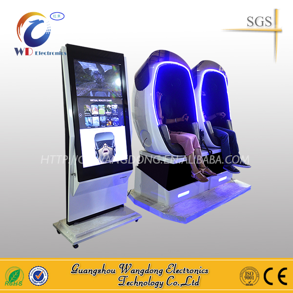 3d glasses cinema equipments game machine 3d cinema system for sale