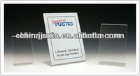 acrylic picture photo holder,L shape stand holder