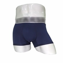 Samiker 145g blue 100 polyester mens boxer shorts with cheap price