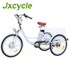 Anti Theft saddle 3 wheels trike