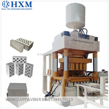 Automatic Hydraulic Pressure Block Moulding Block Making Fly Ash Block Machine Light Brick Machine(HX1300A)