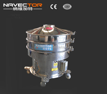 Navector nido milk powder or sand vibrating sieve machine