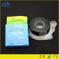 High Voltage Insulation Tape Rubber Tape