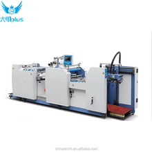 SW-560 excellent efficient no scratch fully automatic high speed laminating machine