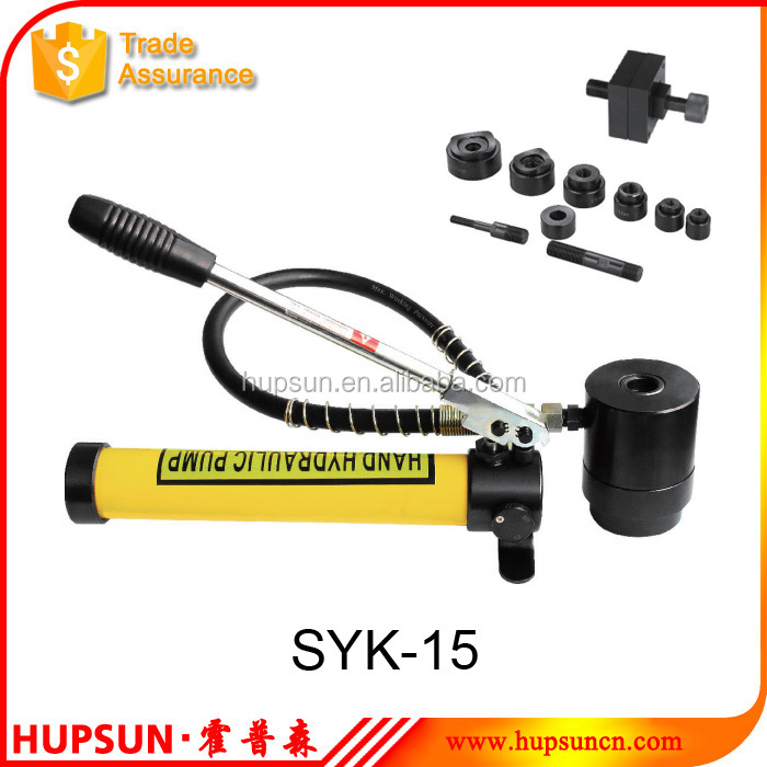 SYK-15 punching 3.5mm mild steel knock hand hydraulic hole punch driver