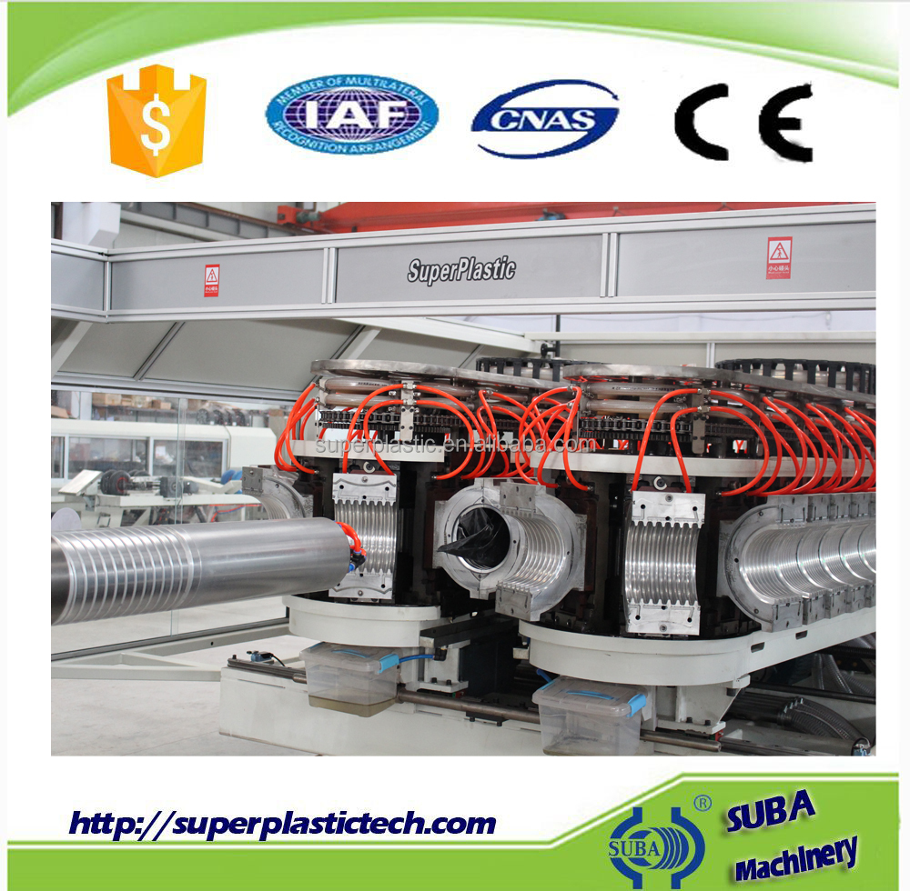 Double wall vacuum corrugated pipe forming machine
