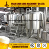 mini beer brewing equipment for 50l-100hl beer brewhouse with mash/lauter tun, boiling/whirlpool tank