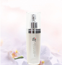 Skin Whitening Face Cream Private Label Cosmetics