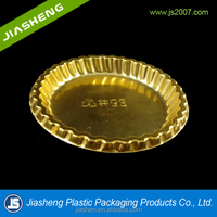 Gold Disposable Plastic Cake/dessert/bread packaging Tray