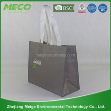 Gold supplier china pp woven laminated shopping bag