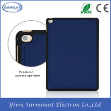 Gadgets Hot Selling 2015 Ultra Slim Tablet Leather Filp Case From China Market