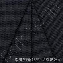 Hot sell heavy weight 100% cotton canvas fabric for tent use