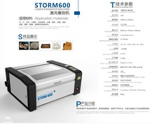 co2 laser engraving machine storm600 with plasma cutting head
