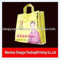 2013 New Style Plastic shopping bag