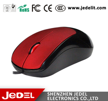 Best sale 3D wired optical pc mouse/part function mouse recommended by shopkeeper