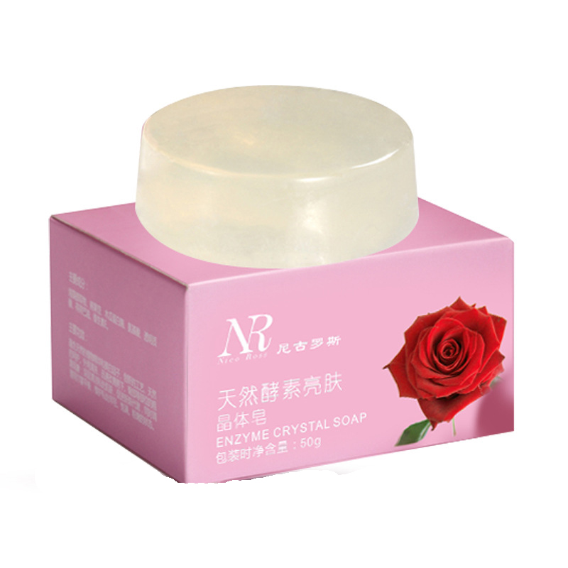 AFY Natural Active Best Dry Skin Whitening Body Crystal Soap For Prvate Parts