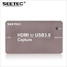 game video capture with USB 3.0 and HDMI input aluminum casing