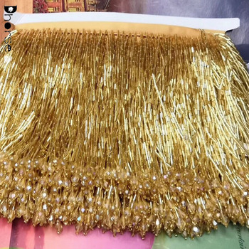 Hot sell fashion bling bling hand sew on ribbon long trim gold beaded fringe trimming for evening wear