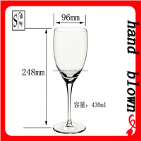 creative 430ml lead-free crystal red wine glass/glass goblet OEM factory HRWG-021