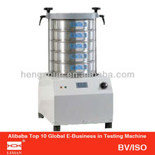 Electromagnetic Laboratory Drug Test Sieves Machine