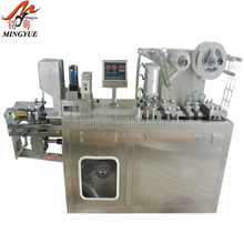 DPB-140 electron component blister packaging machine